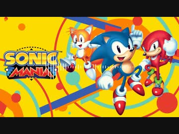 Sonic Mania OST - Hydrocity Zone Act 1 音楽/動画 - ニコニコ動画