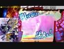 【家パチ実機】CRF戦姫絶唱シンフォギアpart6【ED目指す】