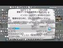 【YTL】うんこちゃん『ゼルダの伝説 ブレス オブ ザ ワイルド(準備)』1/2