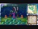 【世界樹の迷宮Ⅴ】字幕妄想プレイ【part8】