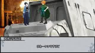 【シノビガミ】神器争奪戦 第五話【実卓リプレイ】