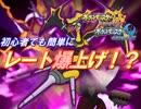 【ポケモンUSUM】 アーゴヨンの正しい使い方講座 【対戦実況】