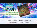 【DTX】Keep the Heat and Fire Yourself Up / Fear, and Loathing in Las Vegas【...