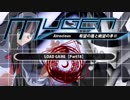 【MUGEN凶悪】希望の盾vs絶望の矛Ⅱ【Part18】