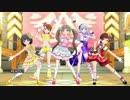 ミリシタ MV 「READY!!」 箱崎星梨花