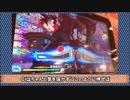 【SDBH】ゴッドボス:ブロリーダークをゆっくり実況(修正版)