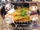 【文アル仮想】ウミガメのスープなんて如何でしょう?8