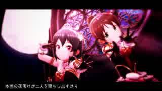 【デレステMAD】Suppuration -core-