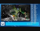 【ドラクエ11】表ボス撃破後_裏ボス撃破までタイムアタック2h40m Lv38-47 Part4