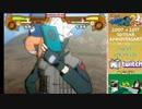 (PART 11/18) NARUTO-ナルティメットアクセル2-10周年