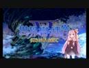【世界樹の迷宮Ⅴ】VOICEROID7人組の迷宮探訪 虹霓ノ晶洞#31