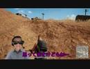 ホモと見るバーチャル大物youtuber のびハザで培った知識をフルに活かす