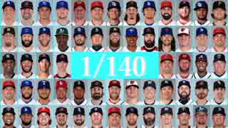 【MLB】2017年版メジャーファンが選ぶ1/140【コントロール部門】