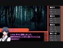 【ゆっくりTRPG】深淵を臨む町~第七話【CoC】