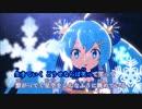 【ニコカラ】スターナイトスノウ《ナブナ》(Off Vocal) +3