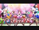 【3Dリッチ】ポニーテール乙女同盟でHappyNewYeah!