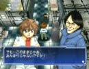 セガガガ プレイ動画Part02