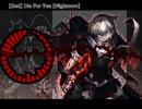 洋楽をNightcoreで聴いてみよう【90】Red  『Die For You』[N...