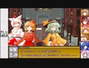 【東方卓遊戯】紺珠一家のレンドリフト冒険譚 9-5【SW2.0】