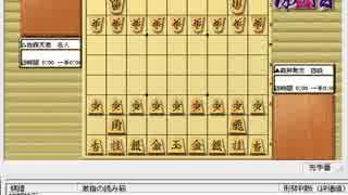 気になる棋譜を見よう1228(藤井四段 対 佐藤名人)