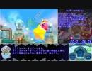 第17位:【RTA】星のカービィ ロボボプラネット Any% 1:41:54 Part1/5 thumbnail