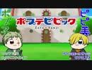 【ONE PIECE】双璧がポプテピピックに出演!?【ゾロ×サンジ】