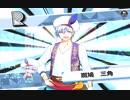 【実況】ガチホモ✩演劇団Part69【A3!】