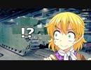 【WOT】水橋パルスィのねたまし戦車道26【ゆっくり実況プレイ】