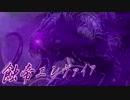 【MUGEN】凶悪キャラオンリー!狂中位タッグサバイバル!Part15(E-2)