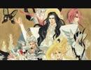 【ロマサガMS】Chaos Labyrinth【100分耐久】 -リマスタリング版-