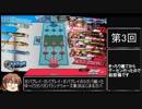 【wlw】シャチク・アリスのワンダーランド/占星遊戯祭【ガバ3】