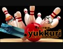 【HD】.yukkuri//G.U. 君想フ声~ゆっくり実況~ vol.56
