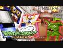 【日刊Minecraft】最強の匠は誰か!?DQM勇者編 ラスダンRANK6第3章【4人実況】