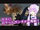【7 Days To Die】撲殺天使ゆかりの生存戦略a16.4STV 140【結月ゆかり2+α】