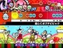 【太鼓さん次郎2】恋して♡ポプテピピック【創作譜面】