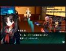 [生放送切り抜き]Fate/EXTRA CCC #57