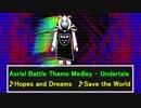 Asriel Battle Theme - Undertale