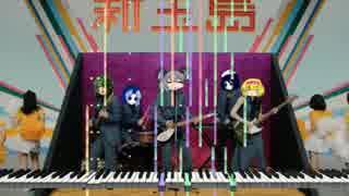 【15曲】イチゴトニョンメドレー☆