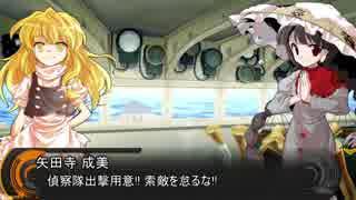 【ゆっくり実況】大戦略大東亜興亡史3ストーリー動画SideB Part63