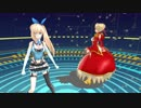 【MMD】ミライアカリとネロでワールドエンド・ダンスホール