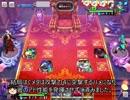 【DQRランクマ】MtG勢ウルザのゆっくり実況プレイLEVEL07