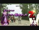 【MHF-Z】ハンター始めましたZ part12【VOICEROID実況】
