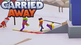 【実況】違法建築スキーリフトで客を運ぶ 『CARRIED AWAY』6