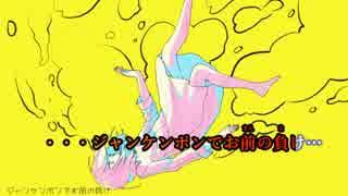 【ニコカラ】f.o.f / 重音テト《いちた》(On Vocal)