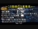 【Titanfall2】人生うまくいかないパイロットの戦い ~part1~