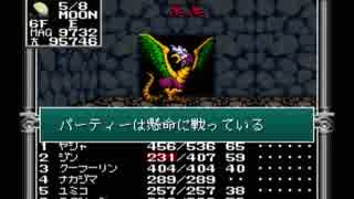 【旧約・女神転生I・II】初見実況プレイ71