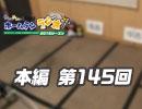 【第145回】れい&ゆいの文化放送ホームランラジオ!