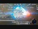 【YTL】うんこちゃん『ゼルダの伝説 ブレス オブ ザ ワイルド』part50