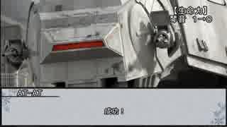 【シノビガミ】神器争奪戦 第六話【実卓リプレイ】