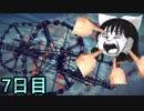 【Besiege】ゆっくりの複葉機開発記【7日目】